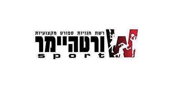 לוגו רשת ספורט ורטהיימר / צלם: יחצ